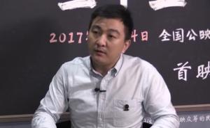 """影片《二十二》关注""""慰安妇""""晚年生活"""