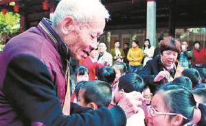 福建一退休教师22年筹善款1600多万元,帮扶五千多学生