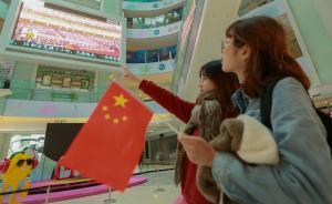 中国经济增长从过度依赖投资出口,转向消费投资出口协调拉动