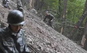 九寨沟地震丨6名失联人员名单公布,目前正组织力量全力搜救