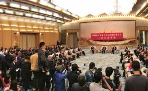应勇谈上海科创中心建设:还要出更好的人才政策