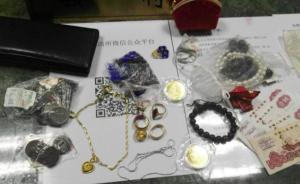 二手房旧床拆出金银珠宝和4万存单,新房主报警找到物主家人