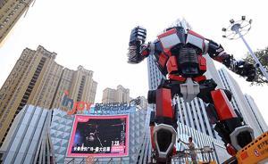 新城商业年会再度袭来,吾悦广场全新出发