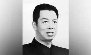 云南省人大常委会原副主任刀国栋病逝,享年86岁
