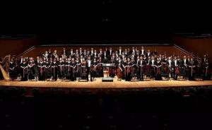 喜庆十九大丨上海国际艺术节开幕,让世界倾听中国