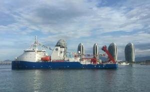 科技日报:我国新建科考船数量世界第一,性能进入第一梯队