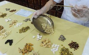 首部国际中医药专病诊疗指南在泰国曼谷发布,针对糖尿病诊疗