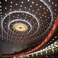 十九大闭幕会定于10月24日上午在人民大会堂举行
