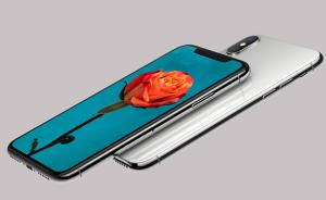 本周政经前瞻|iPhoneX开始预订,未来科学大奖颁奖