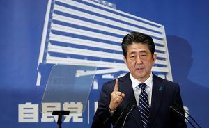 """大选获胜后安倍誓要""""复活""""TPP:没有美国日本自己挑大梁"""