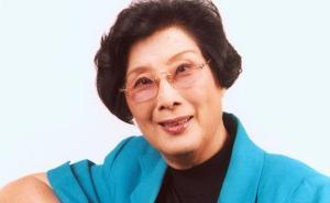 越剧表演艺术家傅全香去世,享年94岁