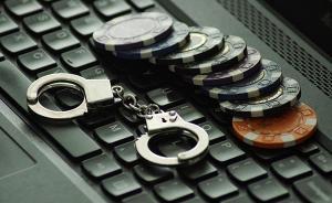 湖南警方摧毁一网络诈骗集团,受害人遍布19省涉案五千余万