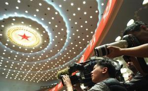 十九大巡礼:高擎习近平新时代中国特色社会主义思想伟大旗帜