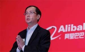 对话阿里CEO张勇:不存在单方面的开放,希望朋友越来越多