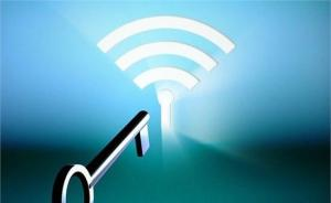 京东回应旗下应用软件擅自上传用户WiFi密码:经过加密
