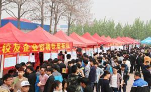 河南出台人才新政:计划2020年高层次人才达45万人以上