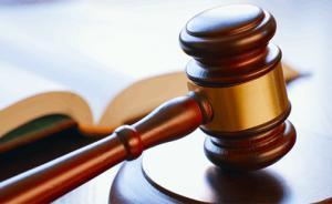 滁州市原市委书记江山滥用职权、受贿案二审宣判