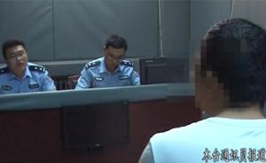 山东夏津县部分村民推打民警、砸警车,已抓获6名犯罪嫌疑人