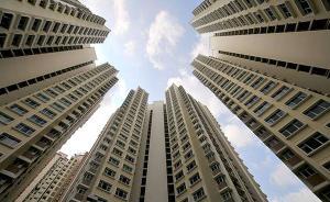 首单租赁REITs为何是保利?自持土地总建面超17万平米