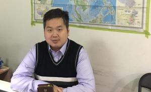 北大台籍博士生谈为何想加入共产党:认同一种理念就会想加入
