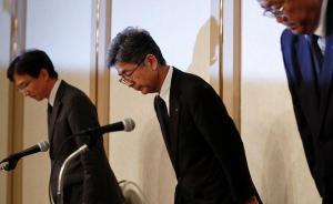 拖累日本制造的神户制钢谁来救?日本银行拟贷500亿日元