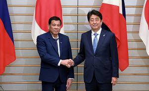 杜特尔特偕妻女访日获六千亿贷款建地铁,行前称日本是真朋友