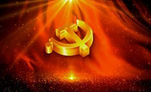 新华社:奋力推进新时代中国特色社会主义事业