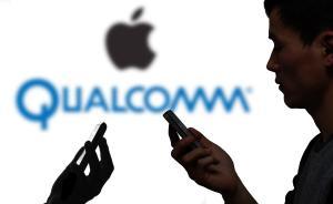 """下一代iPhone和iPad""""变心""""?苹果或弃用高通芯片"""