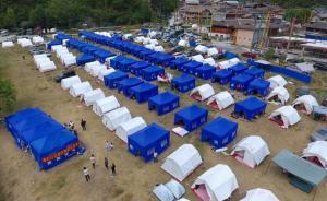 从汶川到九寨沟:地震预报十年无实质进展,成绩在设防方面