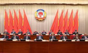 全国政协常委会:关于学习贯彻党的十九大精神的决议