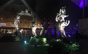 上海艺术博览会11月2日开幕,约140家画廊参与