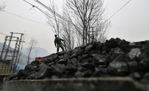 京津冀发布能源协同发展行动计划,三地将共同推进压减燃煤