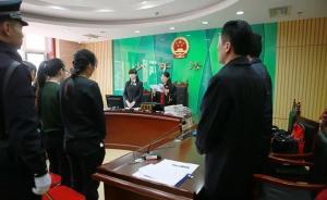 宿舍楼内无故殴打、辱骂两女生,北京5名未成年女孩获刑