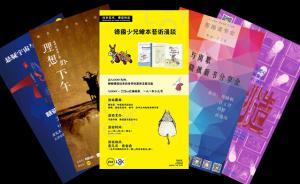一周文化讲座|上海,从过去到现在
