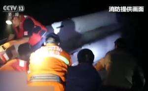 救出被困者,90后消防员卷入漩涡牺牲