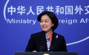 美金融机构停止与丹东银行业务因其涉朝鲜商业活动,中方回应