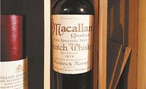 花7万元在瑞士买到假古董酒,作家唐家三少表示尚未收到退款
