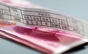 浙江五年内三次调高最低工资标准,增幅超37%