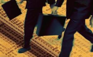 假证假名假文凭,小学文化男子应聘入职月薪7万公司高管