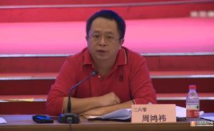 周鸿祎:360回A将成中国最大安全公司