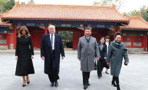 习近平和夫人彭丽媛在故宫迎接美国总统特朗普和夫人梅拉尼娅
