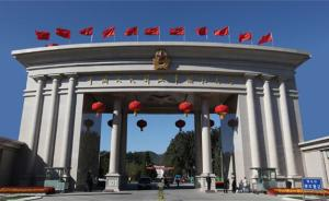 任天佑、赵周贤分任国防大学国家安全学院院长、副院长