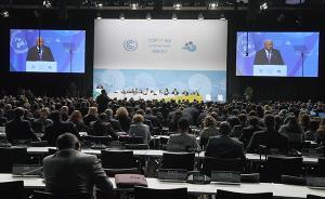 波恩气候变化大会看点:时机关键、小岛国办会、中国贡献