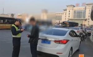 男子嫌驾照照片丑贴上帅气照被交警批评,随意改照片或犯法