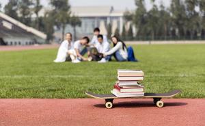"""四川明确""""双一流""""推进方案:将重点建设高水平大学约15所"""