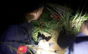 湖南衡阳七旬老人失联,多警种联手搜救7小时送医救治