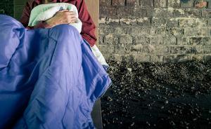民政部:寒冬时环卫工出租司机若报告需救助乞讨者,将获激励