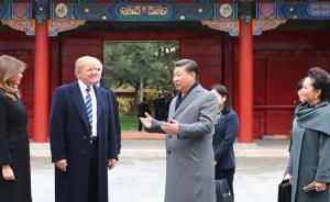新华社评论员:中美元首会晤为下一个45年发展开创光明前景
