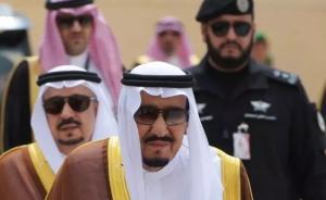 沙特发布声明:201人涉贪被捕,涉案金额达1000亿美元