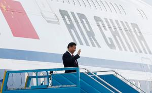 习近平抵达越南岘港出席APEC会议并对越南进行国事访问